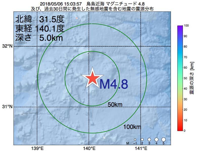 地震震源マップ:2018年05月06日 15時03分 鳥島近海でM4.8の地震