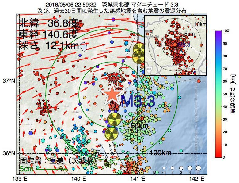 地震震源マップ:2018年05月06日 22時59分 茨城県北部でM3.3の地震