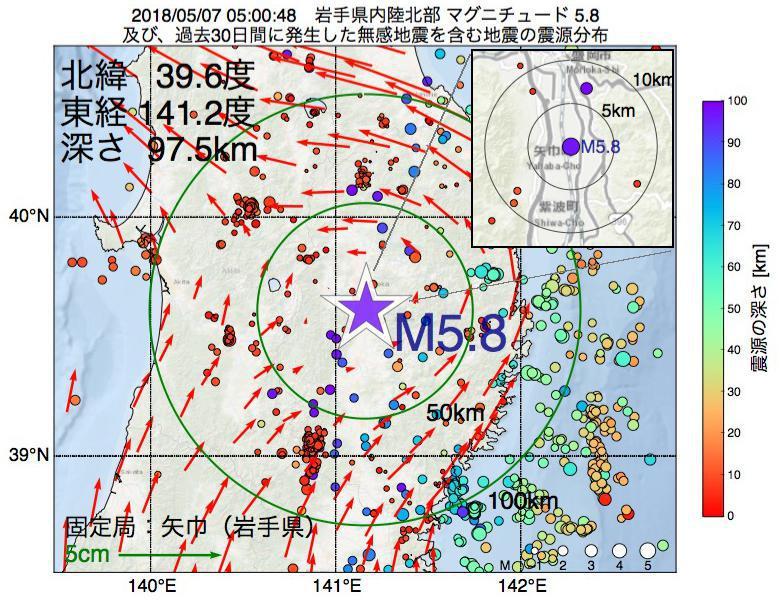 地震震源マップ:2018年05月07日 05時00分 岩手県内陸北部でM5.8の地震
