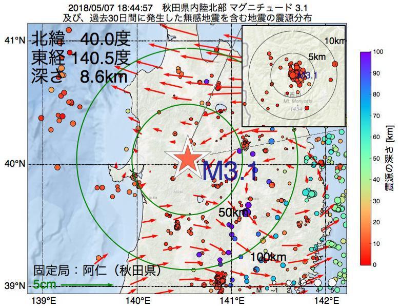 地震震源マップ:2018年05月07日 18時44分 秋田県内陸北部でM3.1の地震