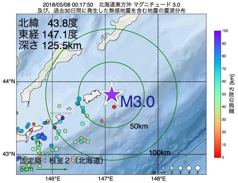 地震震源マップ:2018年05月08日 00時17分 北海道東方沖でM3.0の地震