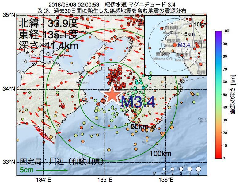 地震震源マップ:2018年05月08日 02時00分 紀伊水道でM3.4の地震