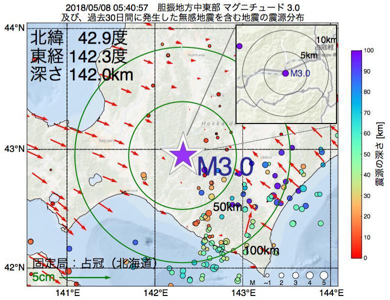 地震震源マップ:2018年05月08日 05時40分 胆振地方中東部でM3.0の地震
