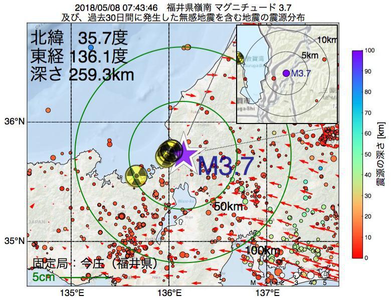 地震震源マップ:2018年05月08日 07時43分 福井県嶺南でM3.7の地震