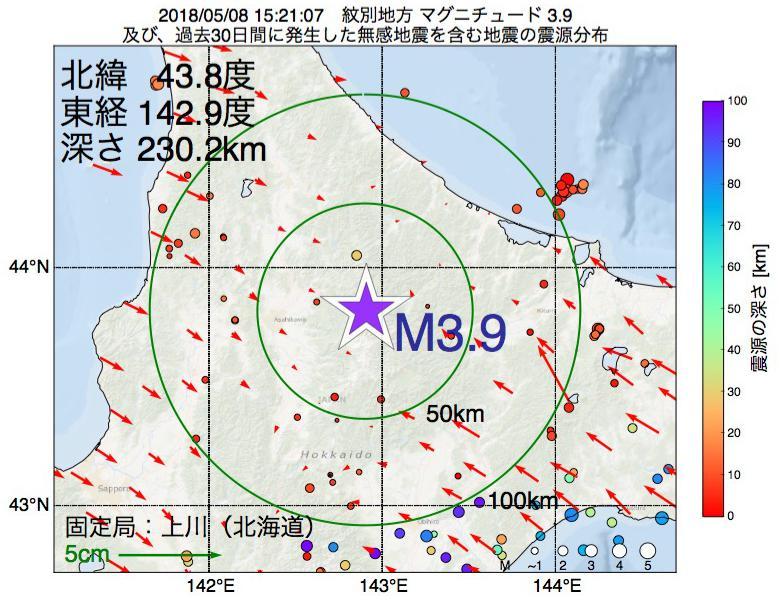 地震震源マップ:2018年05月08日 15時21分 紋別地方でM3.9の地震