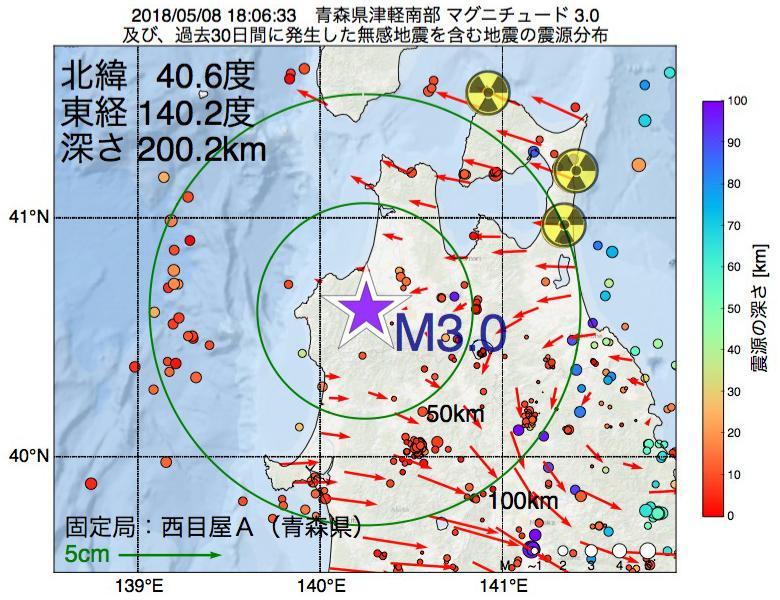 地震震源マップ:2018年05月08日 18時06分 青森県津軽南部でM3.0の地震