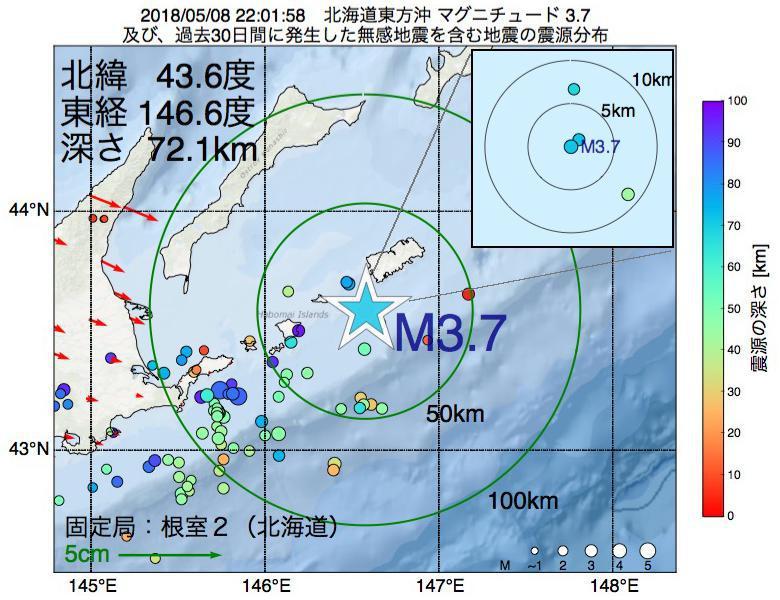 地震震源マップ:2018年05月08日 22時01分 北海道東方沖でM3.7の地震