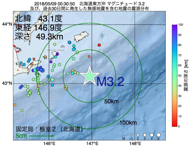 地震震源マップ:2018年05月09日 00時30分 北海道東方沖でM3.2の地震