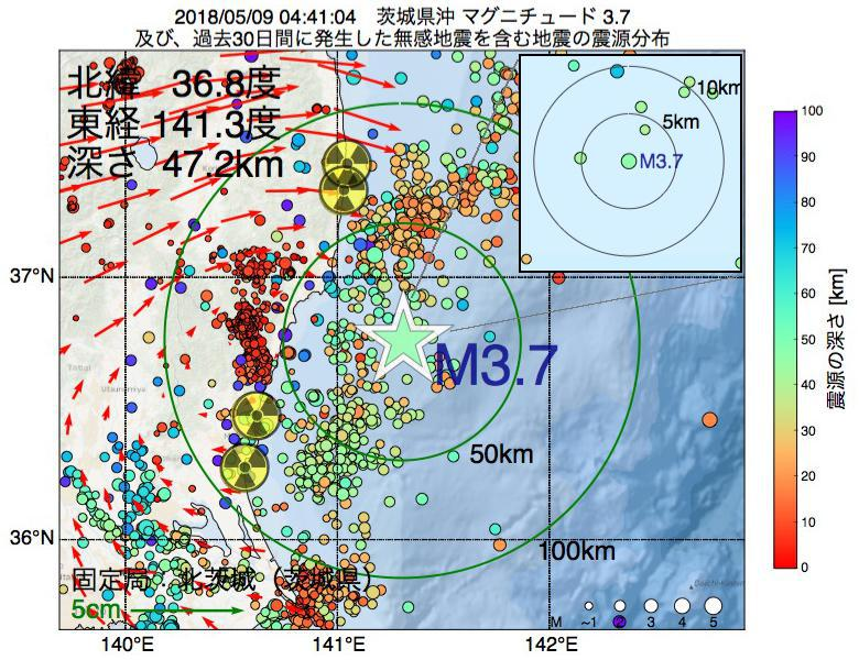 地震震源マップ:2018年05月09日 04時41分 茨城県沖でM3.7の地震