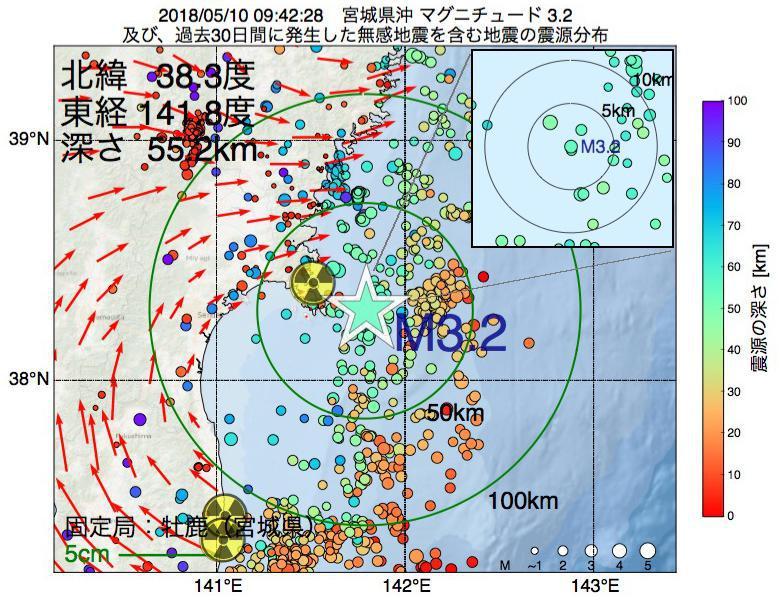 地震震源マップ:2018年05月10日 09時42分 宮城県沖でM3.2の地震