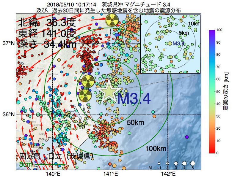 地震震源マップ:2018年05月10日 10時17分 茨城県沖でM3.4の地震