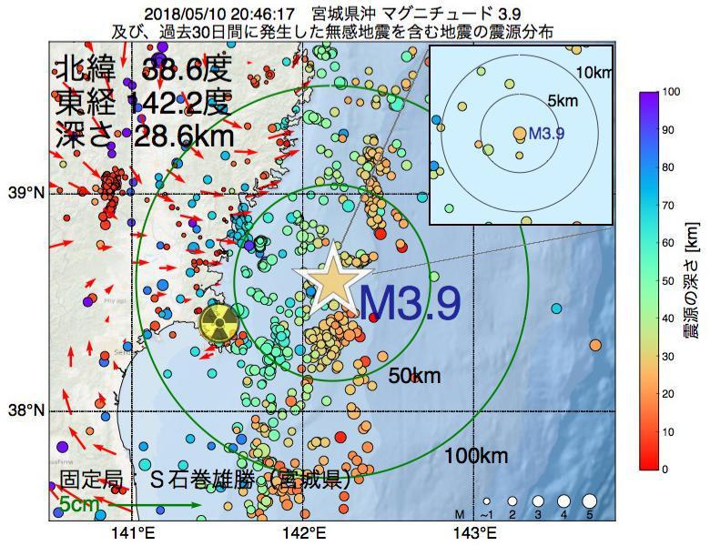地震震源マップ:2018年05月10日 20時46分 宮城県沖でM3.9の地震