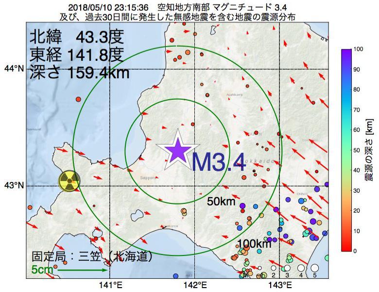 地震震源マップ:2018年05月10日 23時15分 空知地方南部でM3.4の地震