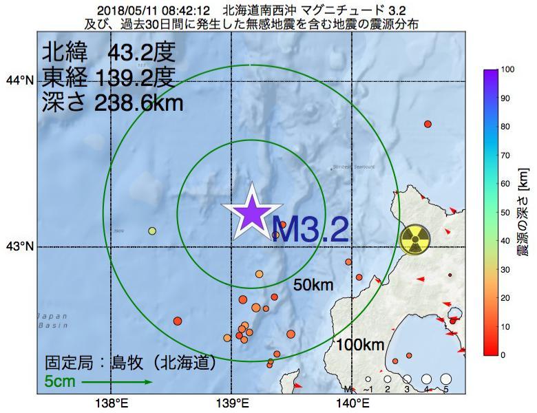 地震震源マップ:2018年05月11日 08時42分 北海道南西沖でM3.2の地震