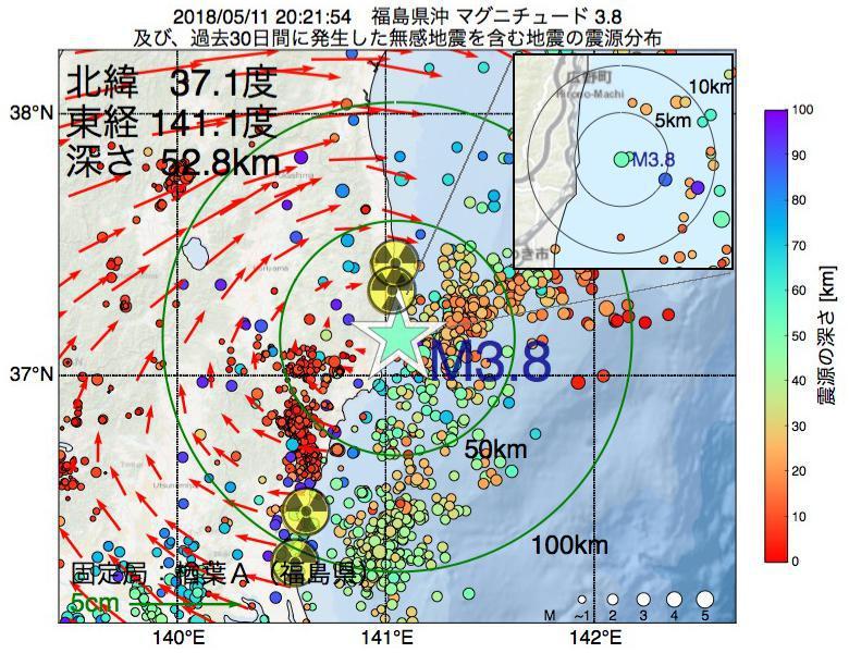 地震震源マップ:2018年05月11日 20時21分 福島県沖でM3.8の地震