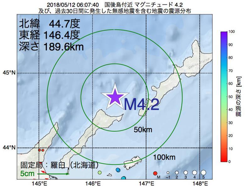 地震震源マップ:2018年05月12日 06時07分 国後島付近でM4.2の地震