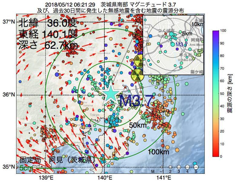 地震震源マップ:2018年05月12日 06時21分 茨城県南部でM3.7の地震