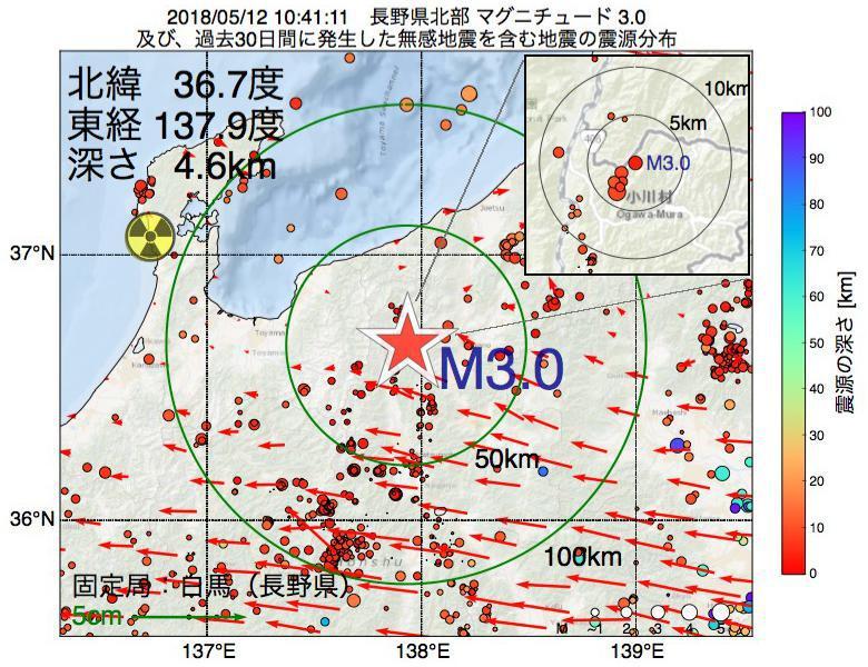 地震震源マップ:2018年05月12日 10時41分 長野県北部でM3.0の地震