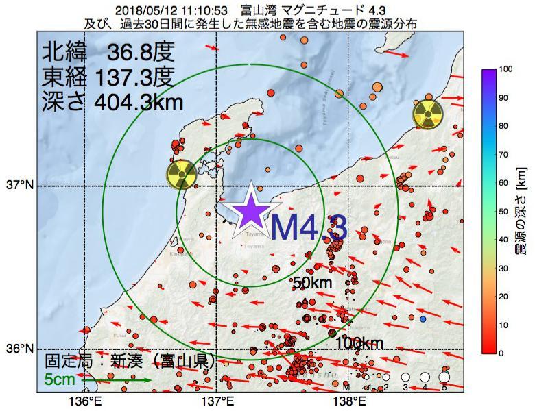 地震震源マップ:2018年05月12日 11時10分 富山湾でM4.3の地震