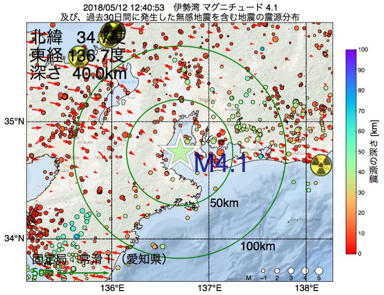 地震震源マップ:2018年05月12日 12時40分 伊勢湾でM4.1の地震