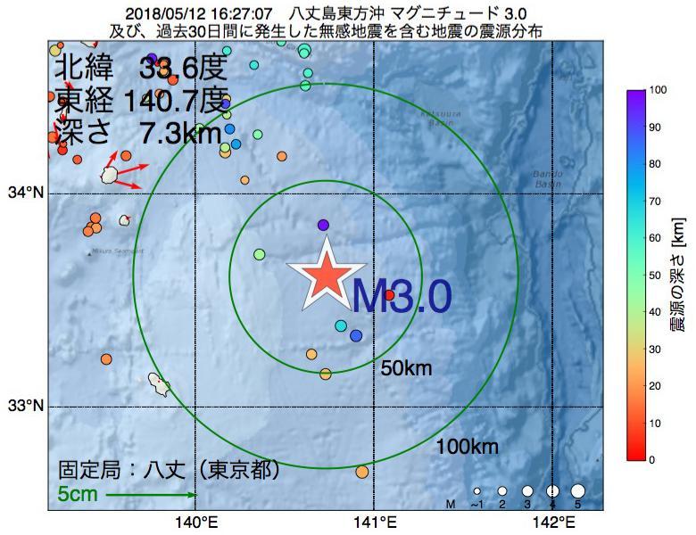 地震震源マップ:2018年05月12日 16時27分 八丈島東方沖でM3.0の地震