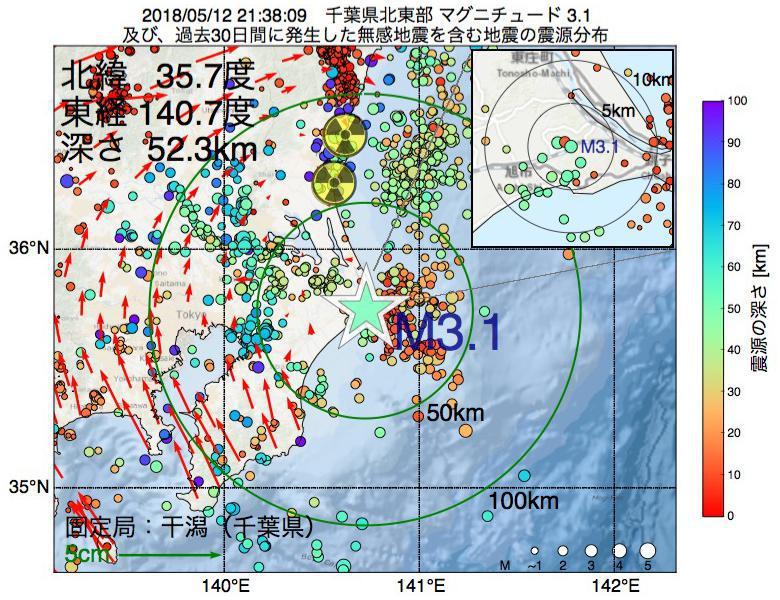 地震震源マップ:2018年05月12日 21時38分 千葉県北東部でM3.1の地震