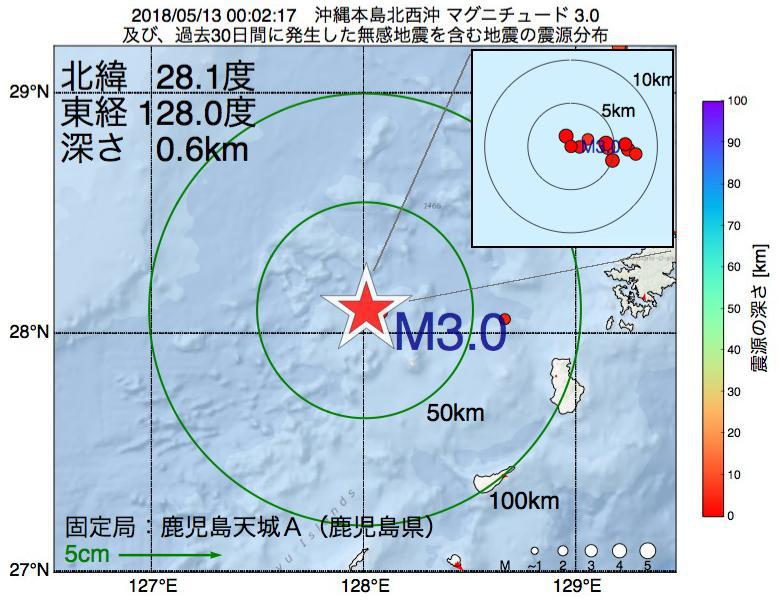 地震震源マップ:2018年05月13日 00時02分 沖縄本島北西沖でM3.0の地震