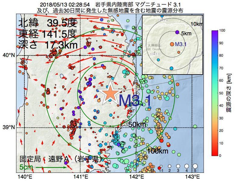 地震震源マップ:2018年05月13日 02時28分 岩手県内陸南部でM3.1の地震