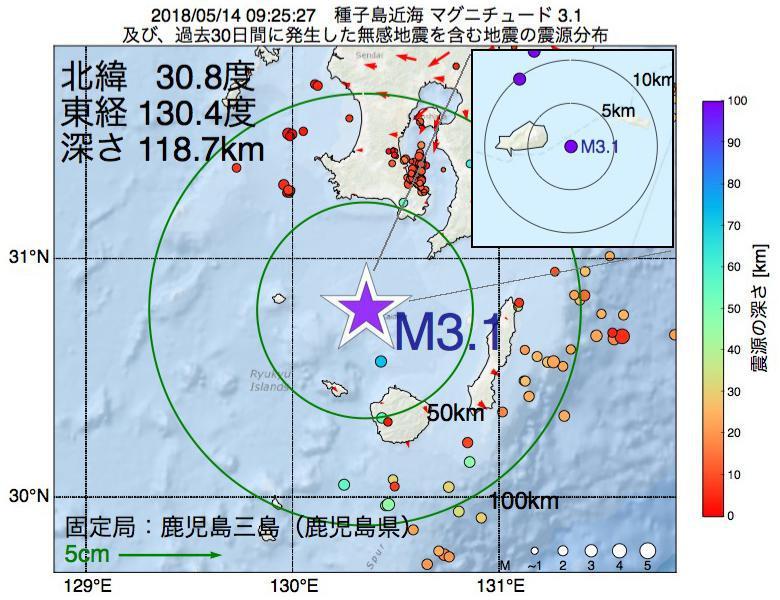 地震震源マップ:2018年05月14日 09時25分 種子島近海でM3.1の地震