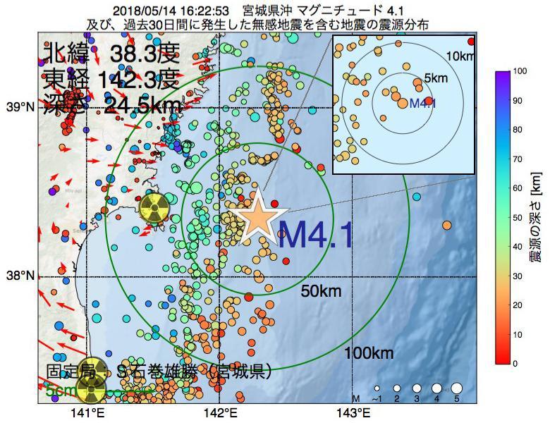 地震震源マップ:2018年05月14日 16時22分 宮城県沖でM4.1の地震