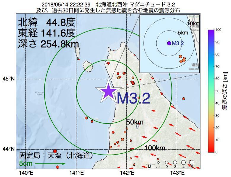 地震震源マップ:2018年05月14日 22時22分 北海道北西沖でM3.2の地震