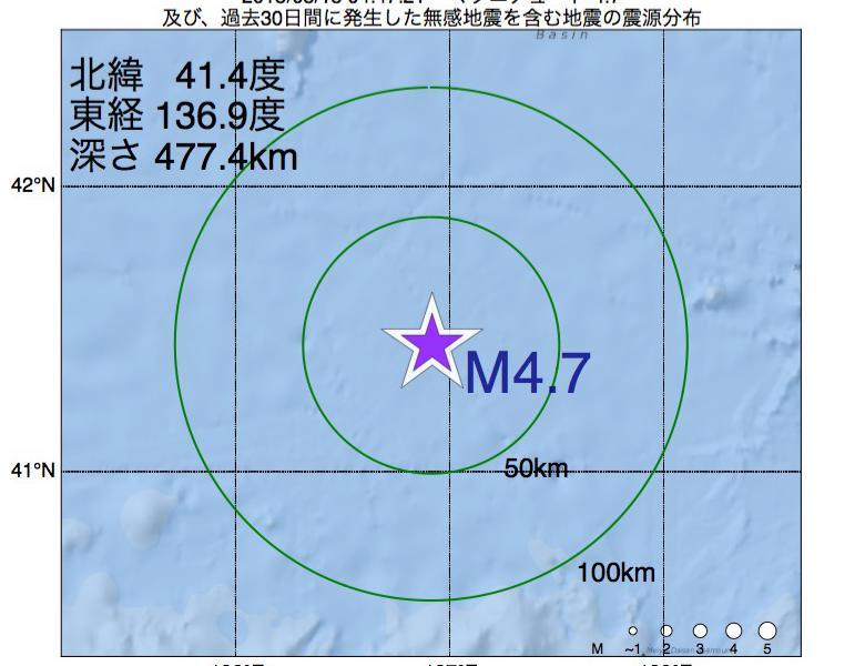 地震震源マップ:2018年05月15日 04時47分 でM4.7の地震