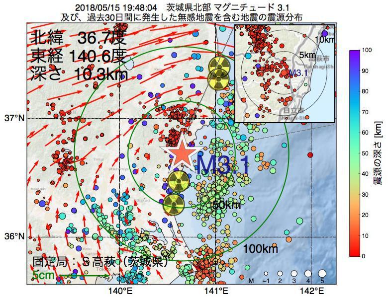 地震震源マップ:2018年05月15日 19時48分 茨城県北部でM3.1の地震