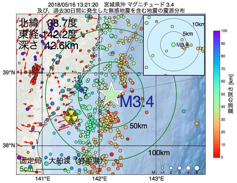 地震震源マップ:2018年05月16日 13時21分 宮城県沖でM3.4の地震