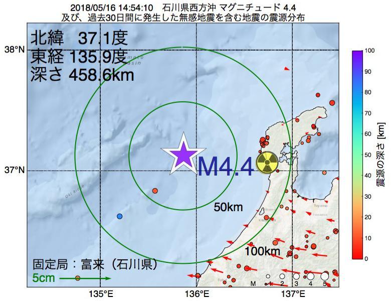 地震震源マップ:2018年05月16日 14時54分 石川県西方沖でM4.4の地震