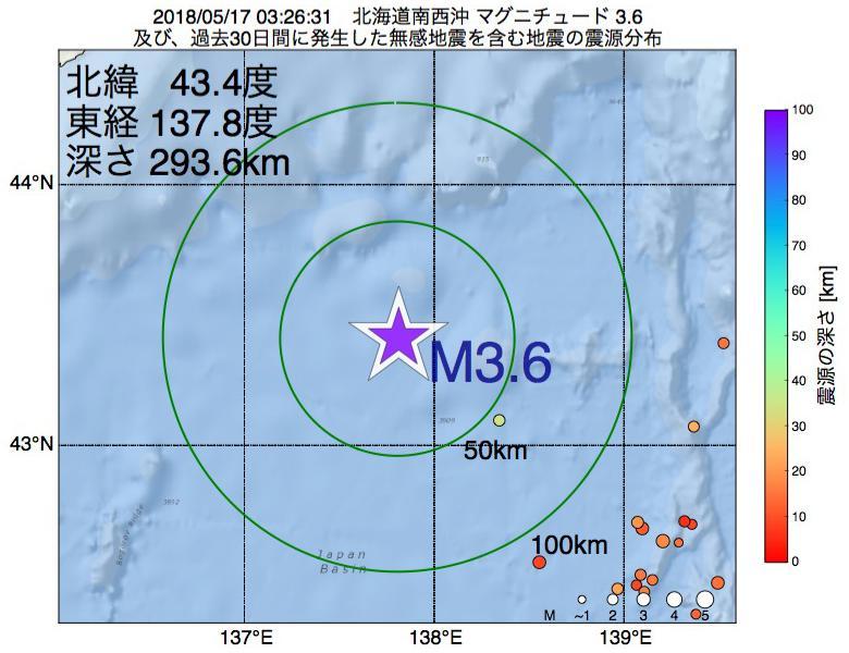 地震震源マップ:2018年05月17日 03時26分 北海道南西沖でM3.6の地震