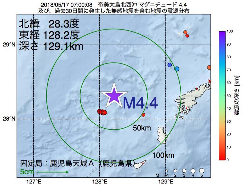 地震震源マップ:2018年05月17日 07時00分 奄美大島北西沖でM4.4の地震