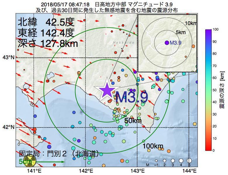 地震震源マップ:2018年05月17日 08時47分 日高地方中部でM3.9の地震