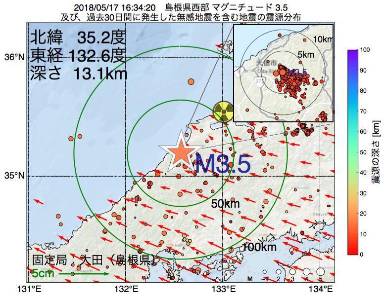 地震震源マップ:2018年05月17日 16時34分 島根県西部でM3.5の地震