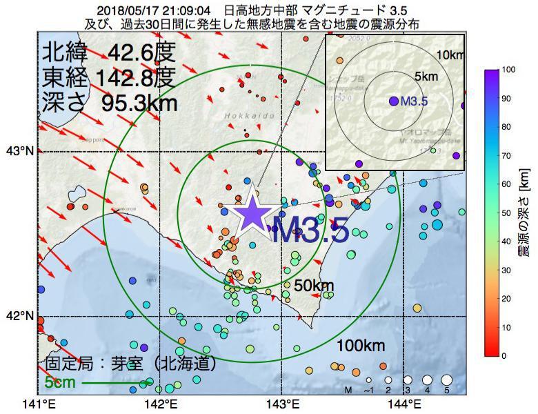 地震震源マップ:2018年05月17日 21時09分 日高地方中部でM3.5の地震