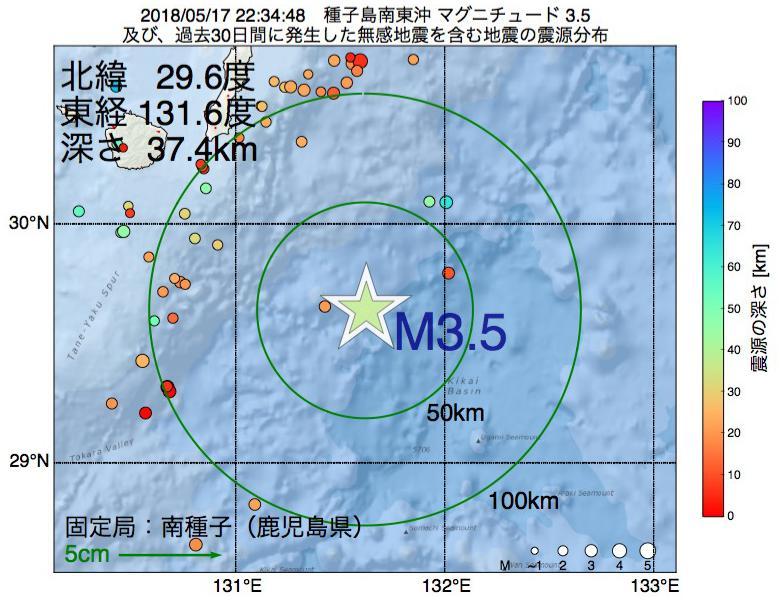地震震源マップ:2018年05月17日 22時34分 種子島南東沖でM3.5の地震