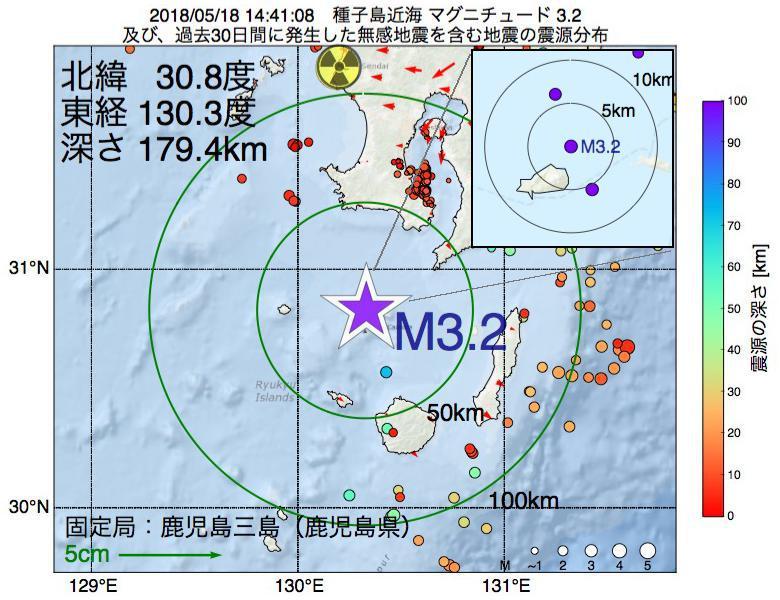 地震震源マップ:2018年05月18日 14時41分 種子島近海でM3.2の地震