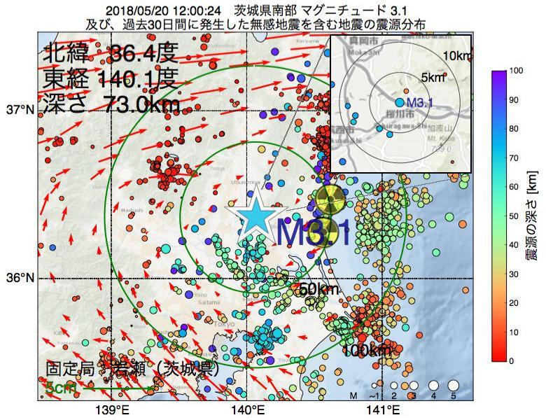 地震震源マップ:2018年05月20日 12時00分 茨城県南部でM3.1の地震