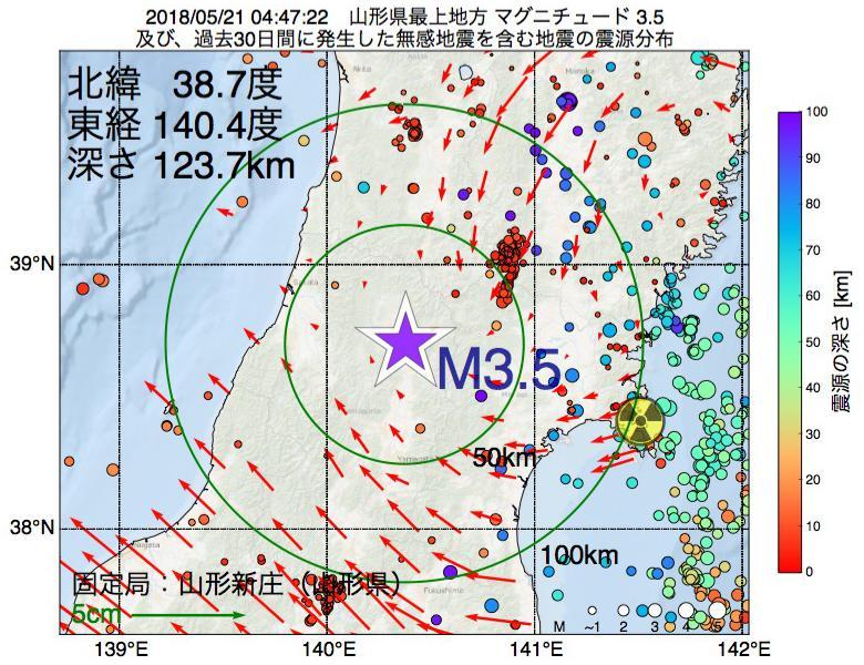 地震震源マップ:2018年05月21日 04時47分 山形県最上地方でM3.5の地震