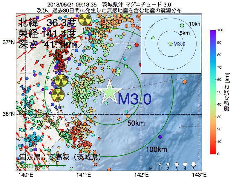 地震震源マップ:2018年05月21日 09時13分 茨城県沖でM3.0の地震