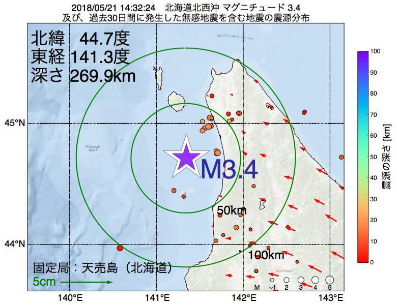 地震震源マップ:2018年05月21日 14時32分 北海道北西沖でM3.4の地震