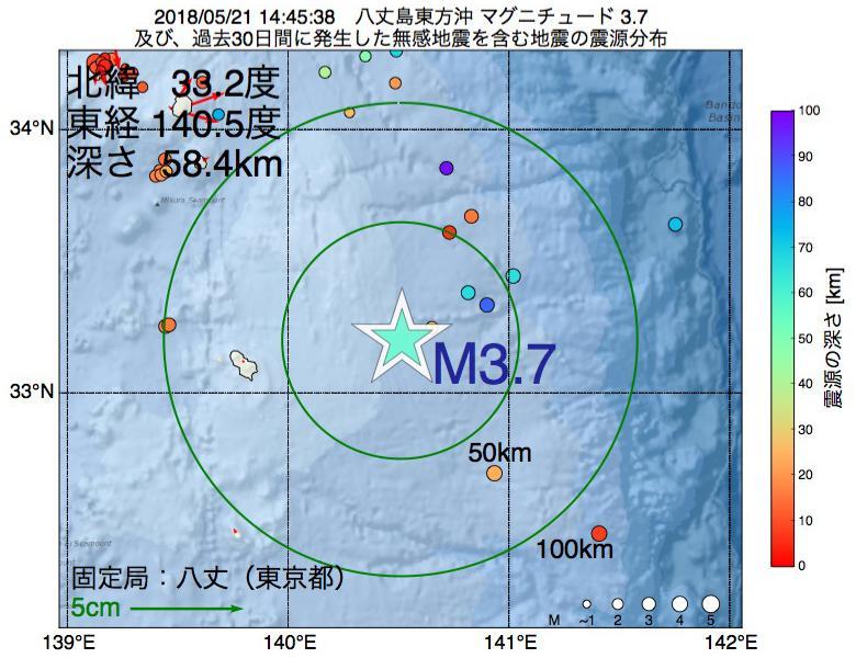 地震震源マップ:2018年05月21日 14時45分 八丈島東方沖でM3.7の地震