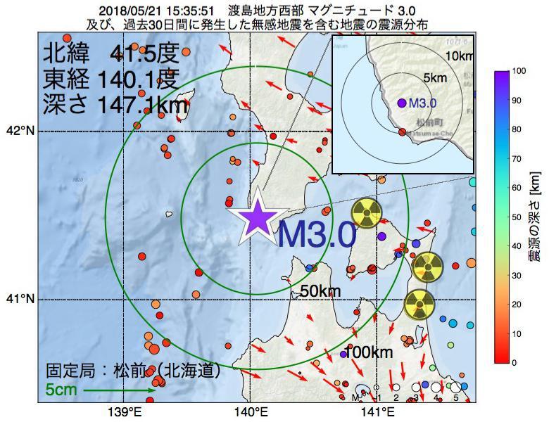 地震震源マップ:2018年05月21日 15時35分 渡島地方西部でM3.0の地震