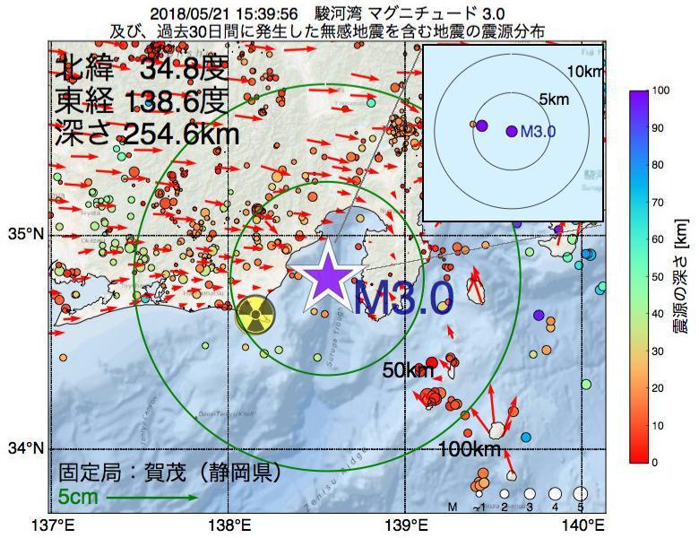 地震震源マップ:2018年05月21日 15時39分 駿河湾でM3.0の地震