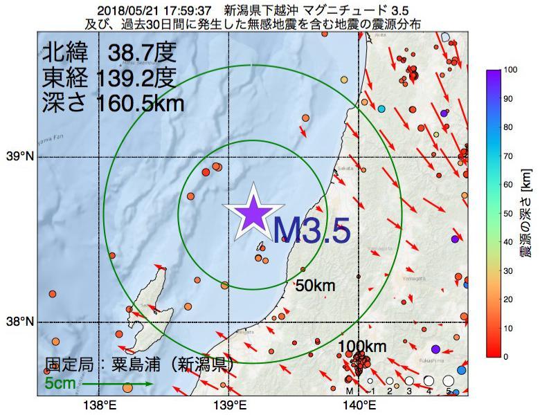 地震震源マップ:2018年05月21日 17時59分 新潟県下越沖でM3.5の地震